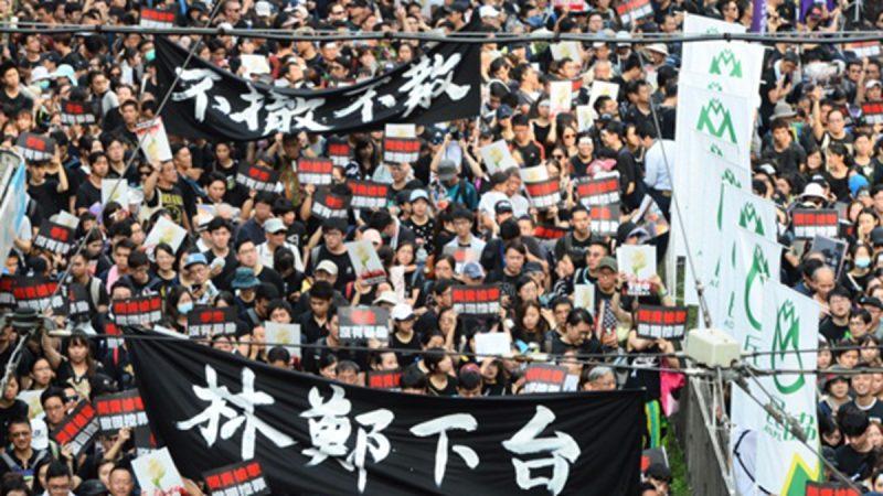 200万港人怒吼 林郑致歉遭拒 民阵提5诉求