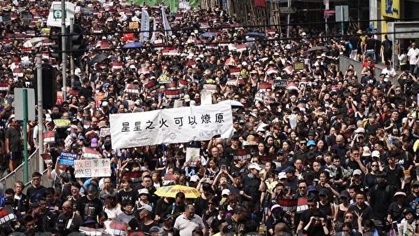 組圖(1):香港反送中  200萬人大游行 (44圖)