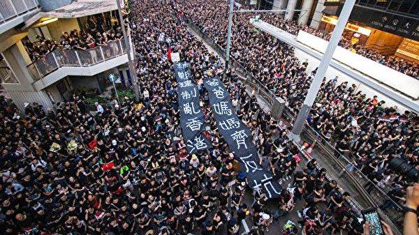 袁斌:香港警方的数字把戏