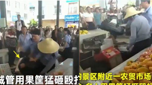 云南城管狂砸果农 现场哭喊声不断(视频)
