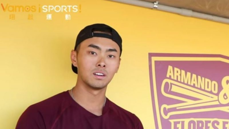 MLB选秀加盟响尾蛇 林家正台湾第一人