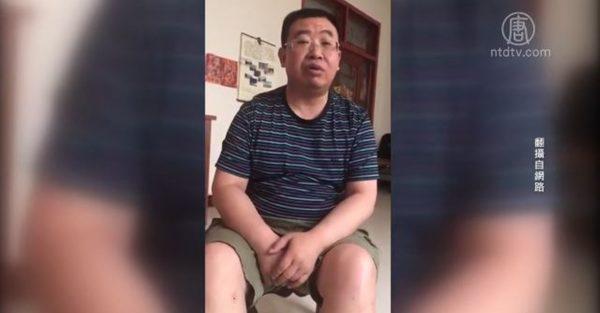 陳光誠:探訪律師江天勇 認識邪惡的中共