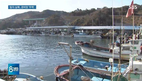 朝鲜渔船漂流韩国海域 2渔民投诚2遣返