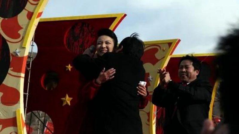 搂宋祖英官员被拘 熊抱央视女主持高官也自首了