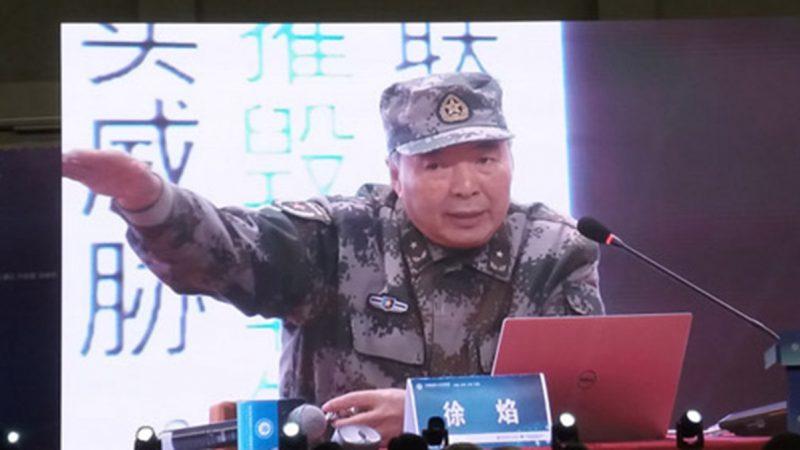 为何多数港人仇恨共产党?中共少将说漏嘴(视频)