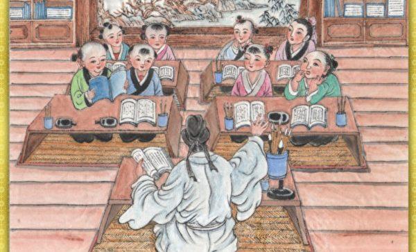 《幼学》故事(25)羊祜缓带轻裘