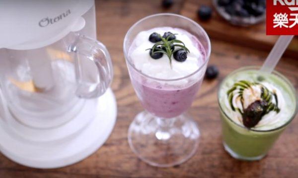抹茶冰沙拿铁、蓝莓慕斯 夏天清爽美味(视频)