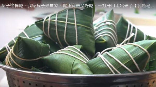 五香肉粽 营养美味(视频)
