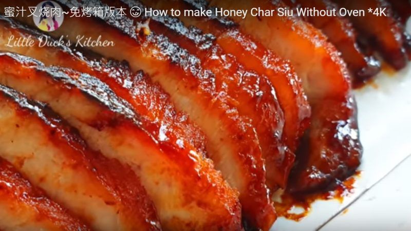 蜜汁叉燒 免烤箱(視頻)