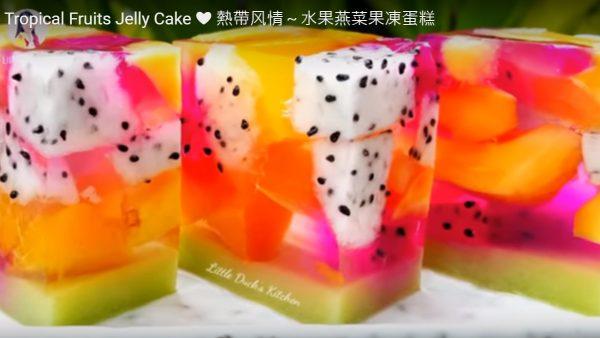 水果燕菜果冻蛋糕 天然水果美味(视频)