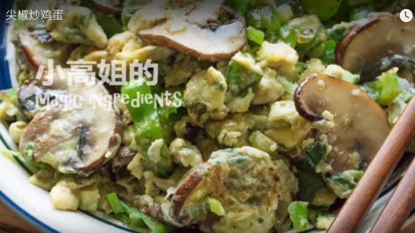 尖椒炒鸡蛋 做法简单超好吃(视频)