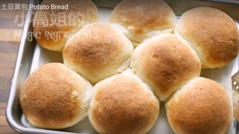 土豆面包 免揉、非常香甜(视频截图)