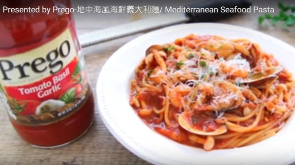 海鲜意大利面 超级可口美味(视频)