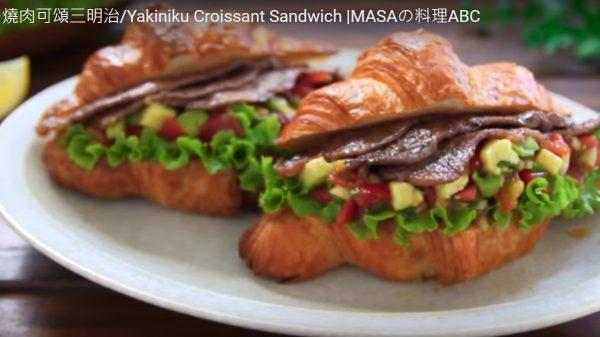燒肉三明治 豪華牛肉三明治(視頻)