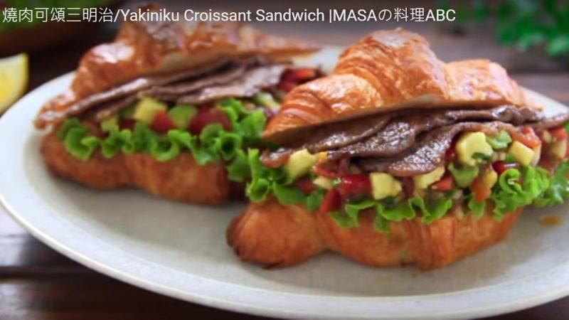 烧肉三明治 豪华牛肉三明治(视频)