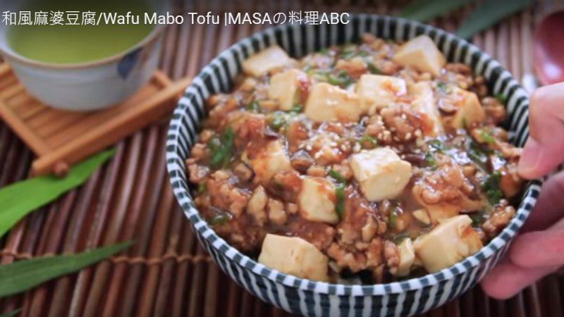 和風麻婆豆腐 味道很溫和不會辣(視頻)