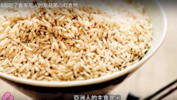 常见有毒假食物 真的会害死人(视频)