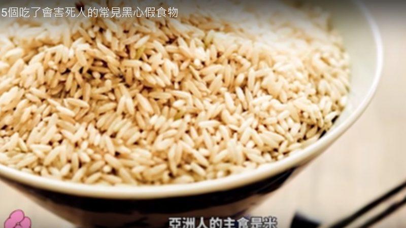 常見有毒假食物 真的會害死人(視頻)
