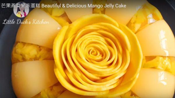 芒果燕菜果凍蛋糕 太漂亮了(視頻)