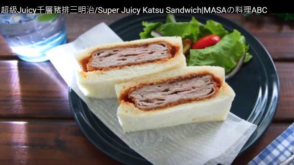 自制千层猪排三明治 肉汁爆出来(视频)