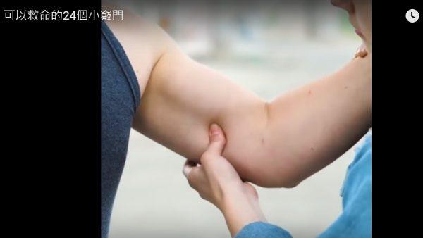 可以救命的自卫术(视频)