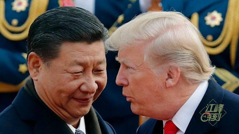 """【江峰时刻】G20峰会川普的""""多打税少做生意""""与习近平的""""华为当先,多做生意少打税""""背道而驰,怎么谈得拢。看看美国总统怎样""""日理万机"""""""
