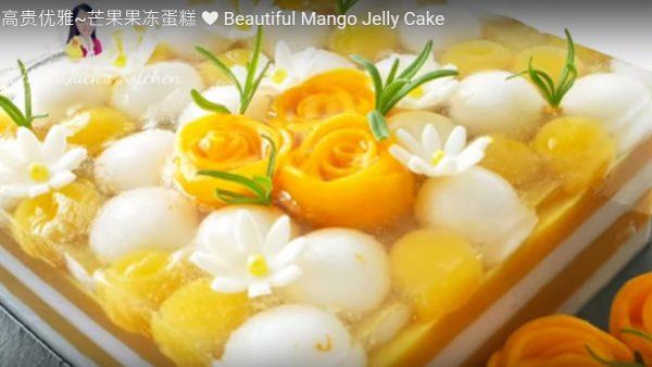 芒果果冻蛋糕 天然又美味(视频)