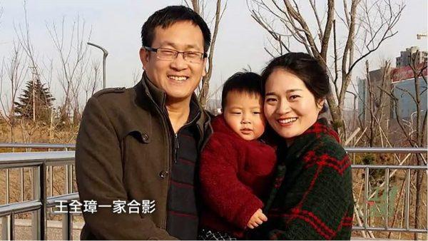 【江峰時刻】八歲的少年習近平歡迎金日成的到訪;八歲的泉泉探訪獄中遭受酷刑的父親。這個民族的記憶中隨時失去的歡樂和降臨的痛,該終止了