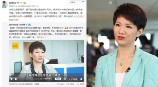 """刘欣卸妆照惊呆网友 被讽""""离岸爱国主义"""""""
