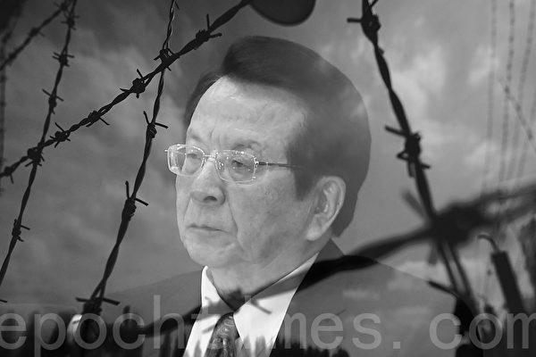 王友群:曾庆红捆绑习近平为中共续命