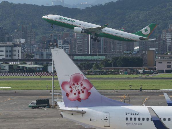 长荣劳资协商破裂 下午4时起罢工影响33航班