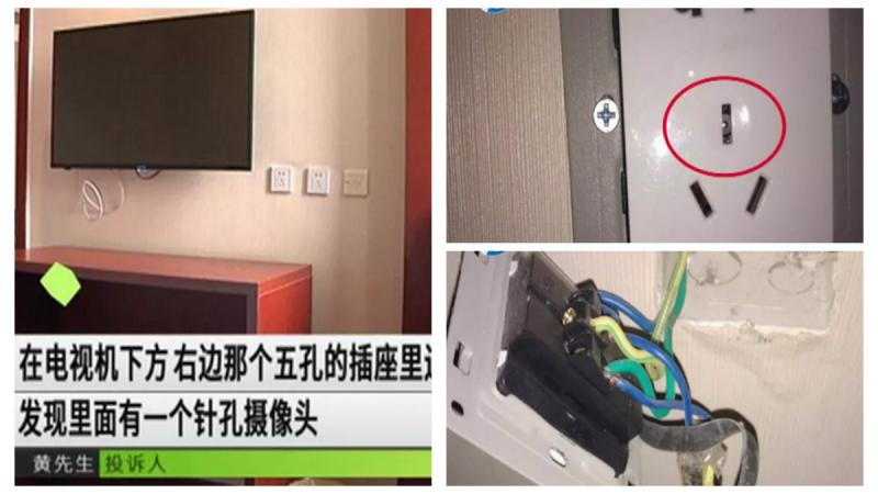 恐怖!酒店承认郑州客房八成有针孔摄像头