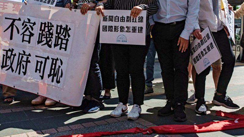 无国界记者:驻华外国记者在中国面临人身威胁