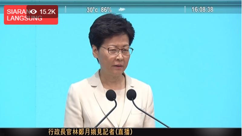 直播回放:林郑月娥会见传媒 向全港市民道歉