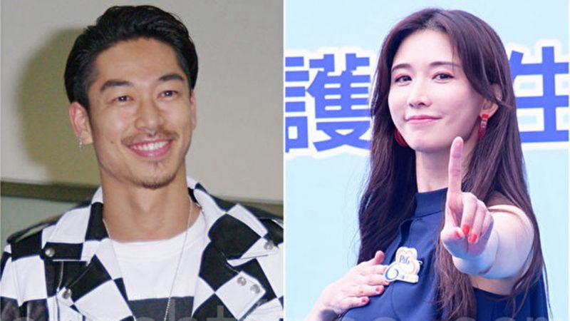 林志玲结婚被中伤 陆媒道歉开除编辑