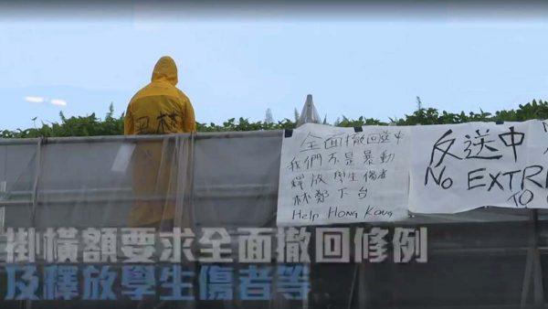 香港反送中死亡首例:一男子挂抗议标语坠楼身亡
