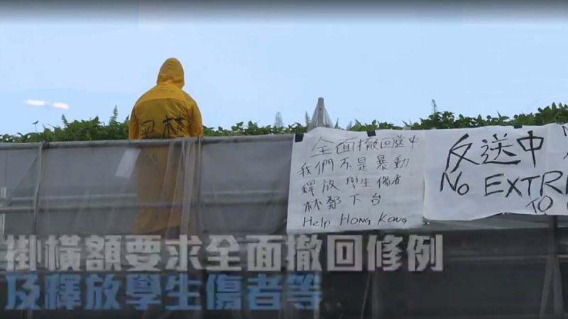 香港反送中死亡首例:一男子掛抗議標語墜樓身亡