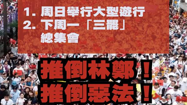 呂熙:「送中惡法」風向急轉?建制派中人紛紛改口風