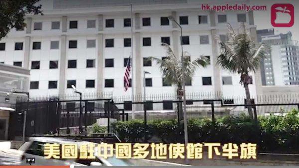 美驻华使馆微博介绍人权问责法 中国网民热烈跟评