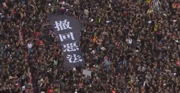 香港大學生:無論膚色、種族,全體香港人都憤怒!