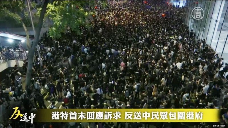 香港抗議續升級:圍政府警局 堵路 全民不合作