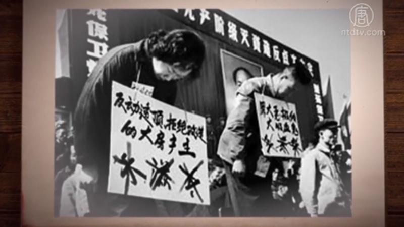 髮型像毛澤東被批野心家 黨報記者鏡頭下的荒誕事