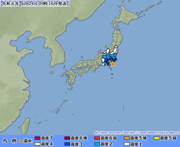 日本千叶县5.5地震 东京明显摇晃