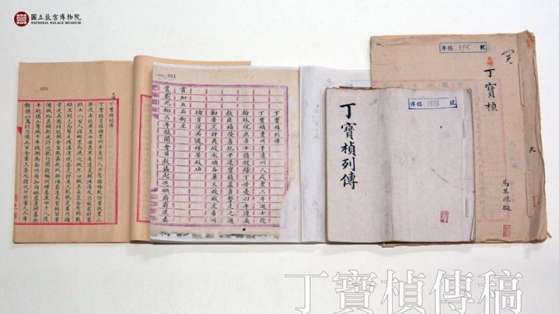 濟南疑發現清臣丁寳楨墓 首創名菜「宮保雞丁」