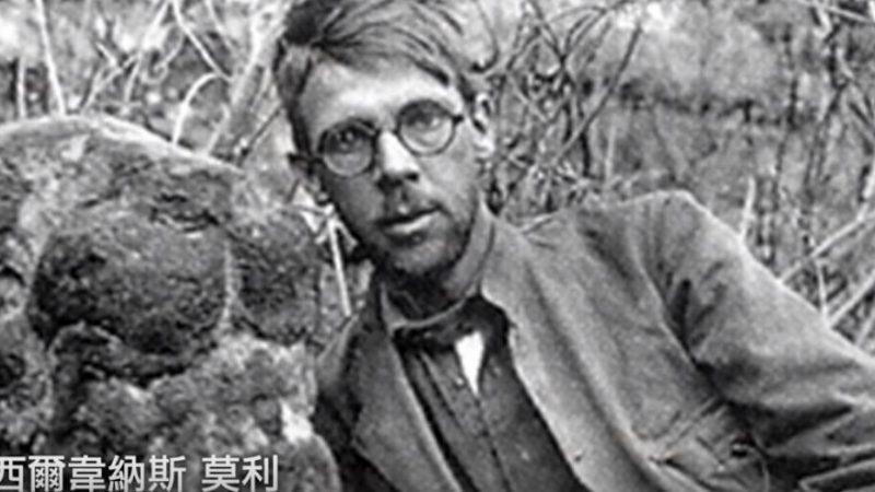 【江峰时刻】玛雅考古名家莫利的间谍生涯