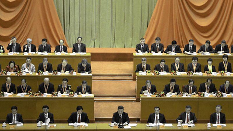 中共政治局開會 三大棘手議題待解決