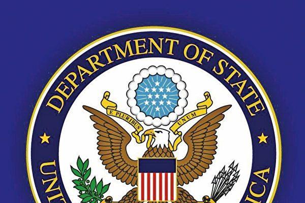 拒發簽證:美國採取實質行動制裁邪惡