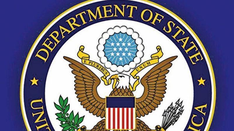 美国严审人权迫害者签证 对人权恶棍动真格