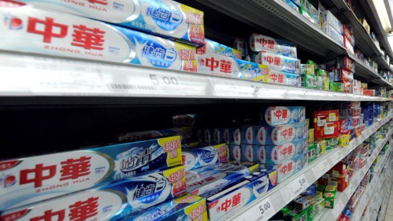 大陸產牙膏:有的被拍賣 有的連虧13年