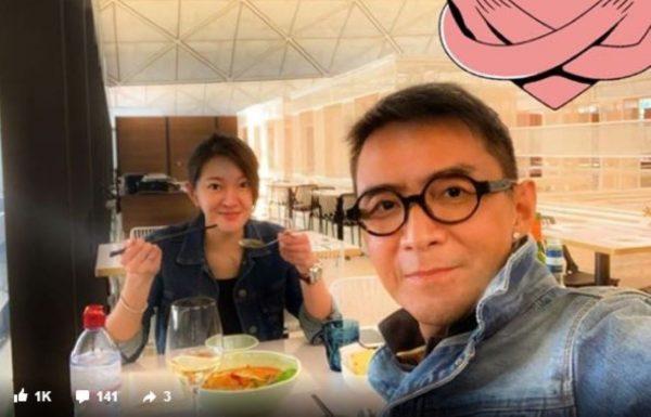 港星林立洋抗癌成功梅开二度 娶台湾女粉丝